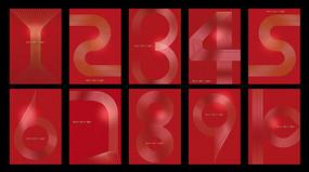 阿拉伯数字海报设计