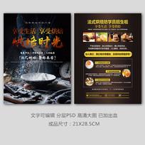 大气烘焙作坊蛋糕店招生宣传单