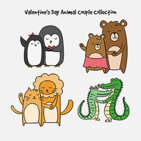 动物情侣插画素材