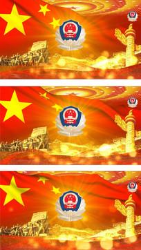 公安徽背景视频素材