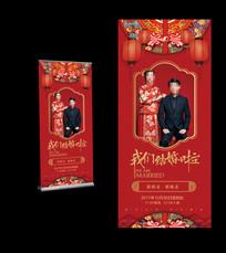 古典喜庆中国风结婚婚庆展 PSD