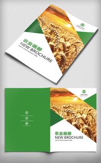 绿色农业稻田画册封面设计
