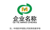 绿色字母M企业文化logo