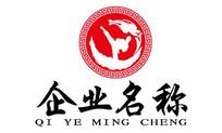 跆拳道企业文化logo