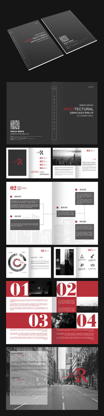 商务大气红色画册