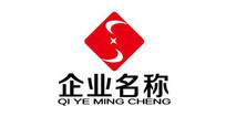 商业文化logo