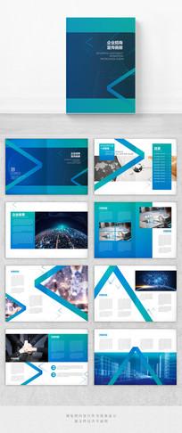 深色极简创科技企业画册