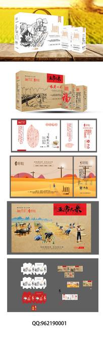 五常大米包装设计 AI