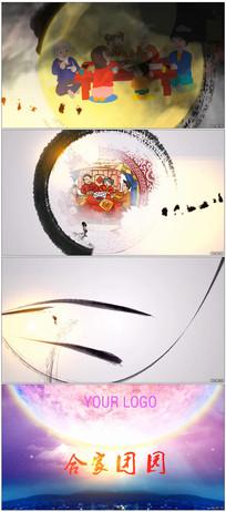 新年年夜饭中国风水墨片头模板