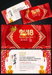 喜庆2018狗年贺卡设计