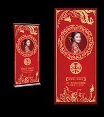 喜庆中国红古典婚庆婚礼展架