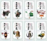 中国风廉政廉洁文化展板