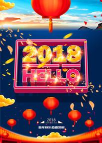 2018狗年春节背景海报设计