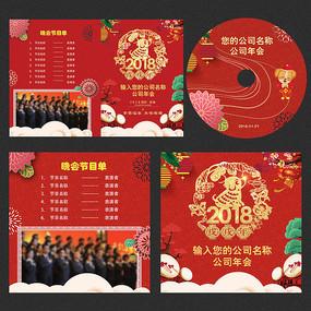 2018狗年光盘dvd模板 PSD