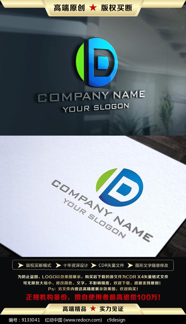 D字母创意LOGO设计图片