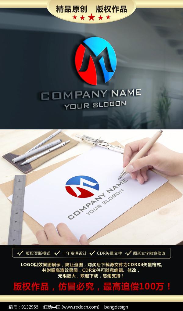 M字母LOGO设计图片