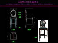 吧椅CAD图纸