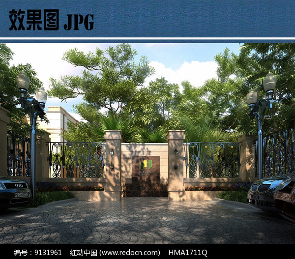 别墅住宅区入口效果图JPG图片