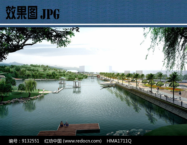 滨湖景观透视图图片