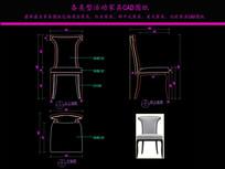 餐厅座椅CAD图纸