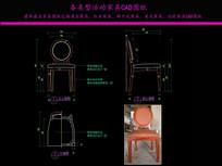 餐椅CAD图纸