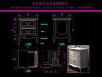 床头柜CAD图纸