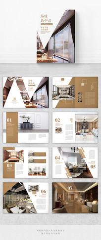 大气新中式家装企业画册设计