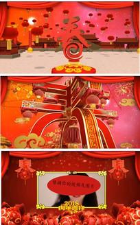 edius春节拜年祝福视频模板