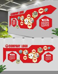 红色动感创新企业形象墙