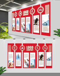 红色古典企业文化墙