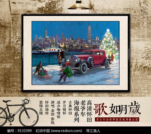 怀旧圣诞酒吧装饰画图片