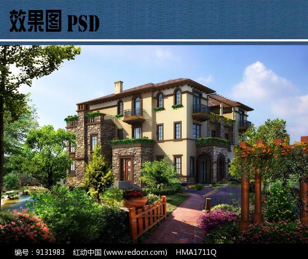 花园洋房别墅效果图PSD图片