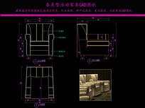 会议沙发CAD图纸
