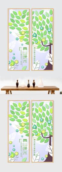 简约山水花鸟装饰画二联无框画