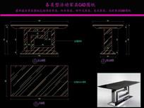 美式餐桌CAD图纸
