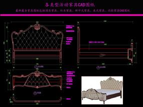 美式床CAD图纸