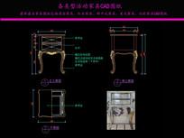 美式床头柜CAD图纸