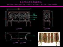美式家具玄关柜CAD图纸