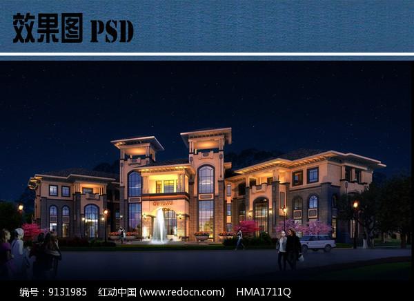 欧式别墅楼盘效果图PSD图片
