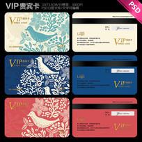 欧式花纹会员卡设计模板