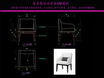 沙发椅CAD图纸