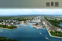 水镇与游艇码头效果图