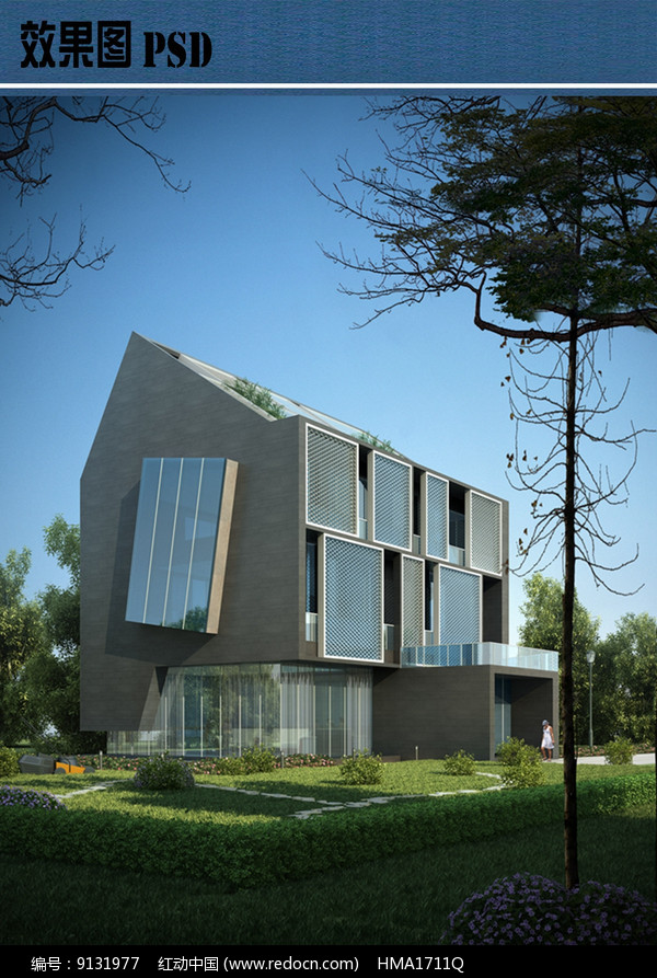 现代别墅设计效果图PSD图片