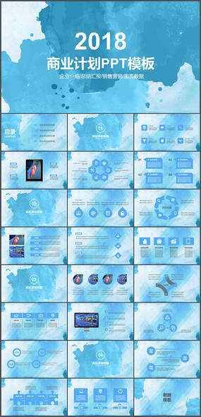 销售营销方案策划PPT模板