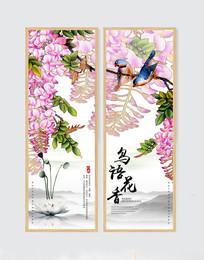 新中式山水花鸟二联装饰画