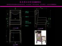 休闲椅CAD图纸