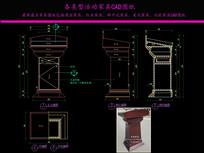 演讲台CAD图纸