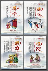 中国传统校园成语故事展板