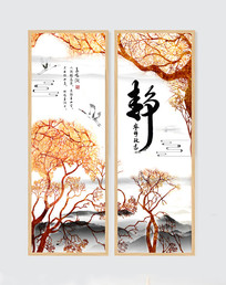 中国风办公室挂画山水二联画