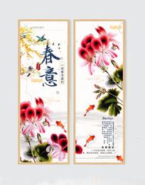 中国风山水花鸟二联无框画